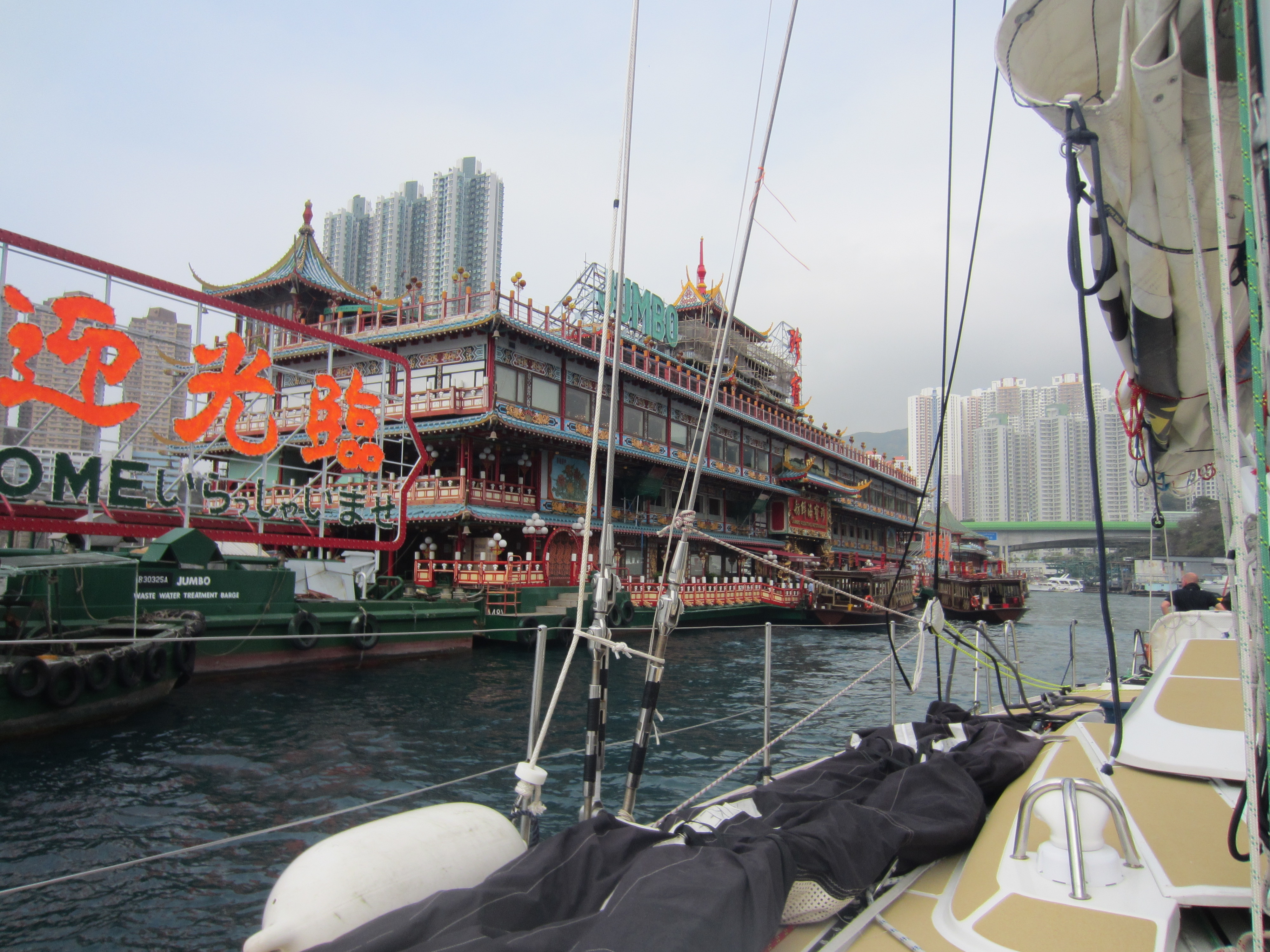 Jumbo, a floating Chinese Restaurant